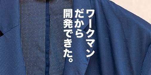 f:id:yamada0221:20210128144134j:plain