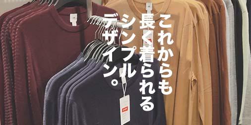 f:id:yamada0221:20210129131925j:plain