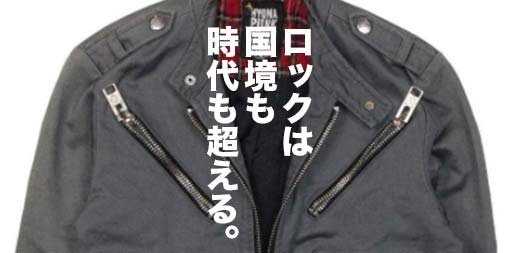 f:id:yamada0221:20210201140056j:plain