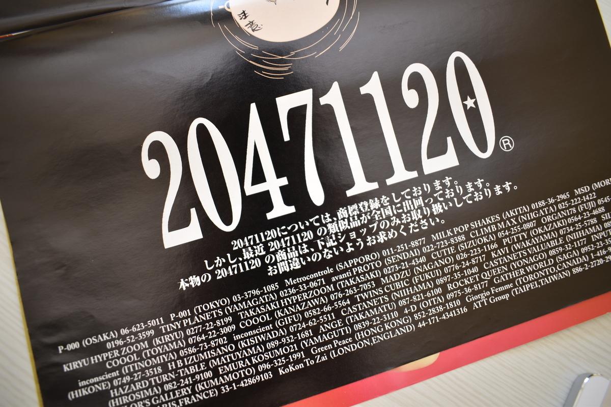 f:id:yamada0221:20210202134516j:plain