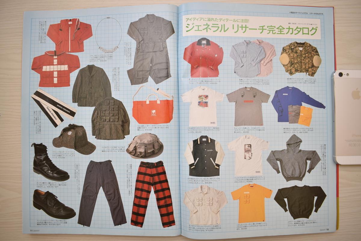 f:id:yamada0221:20210202134612j:plain