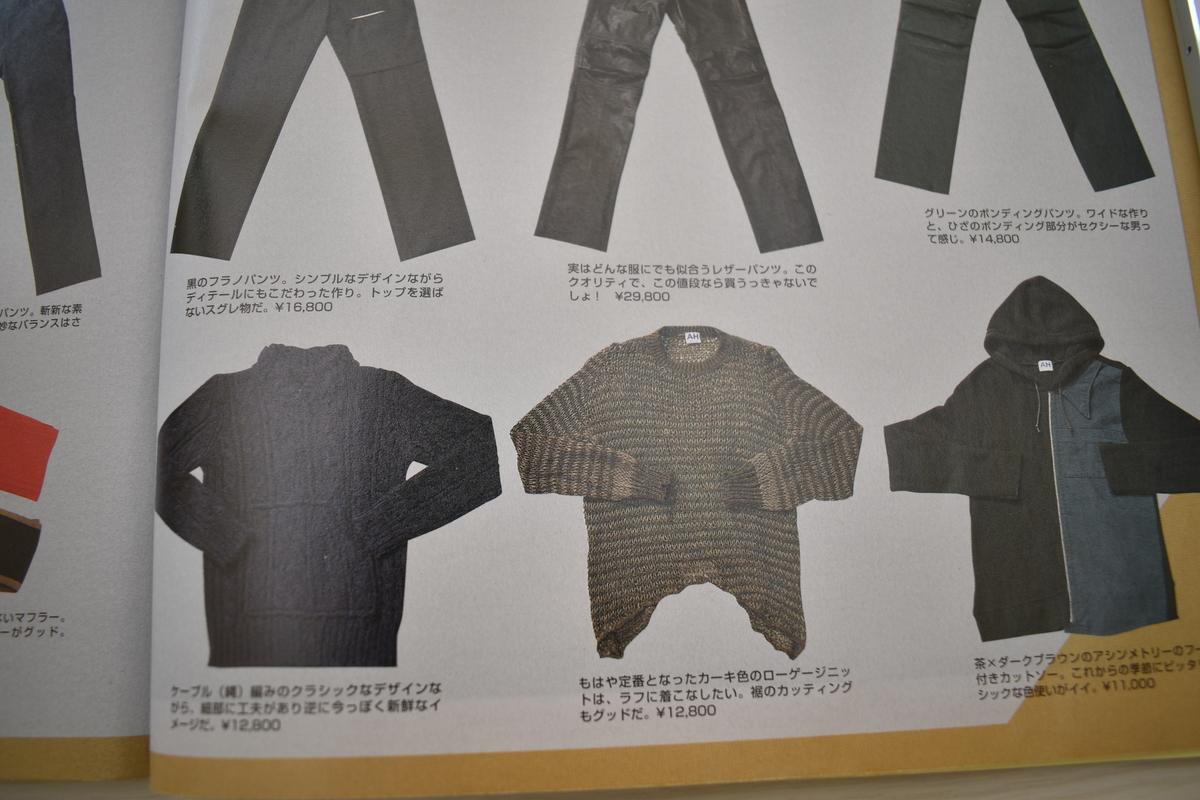 f:id:yamada0221:20210202134841j:plain
