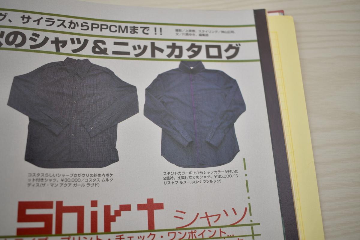 f:id:yamada0221:20210202135016j:plain