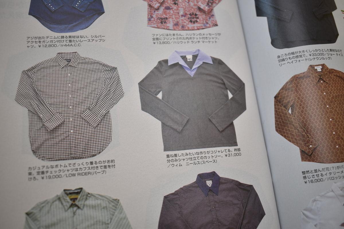 f:id:yamada0221:20210202135035j:plain