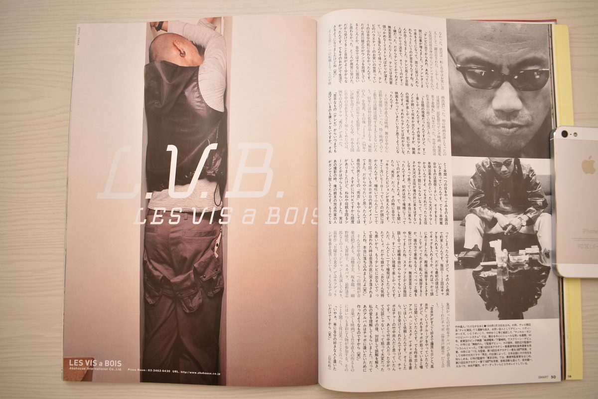 f:id:yamada0221:20210202135535j:plain