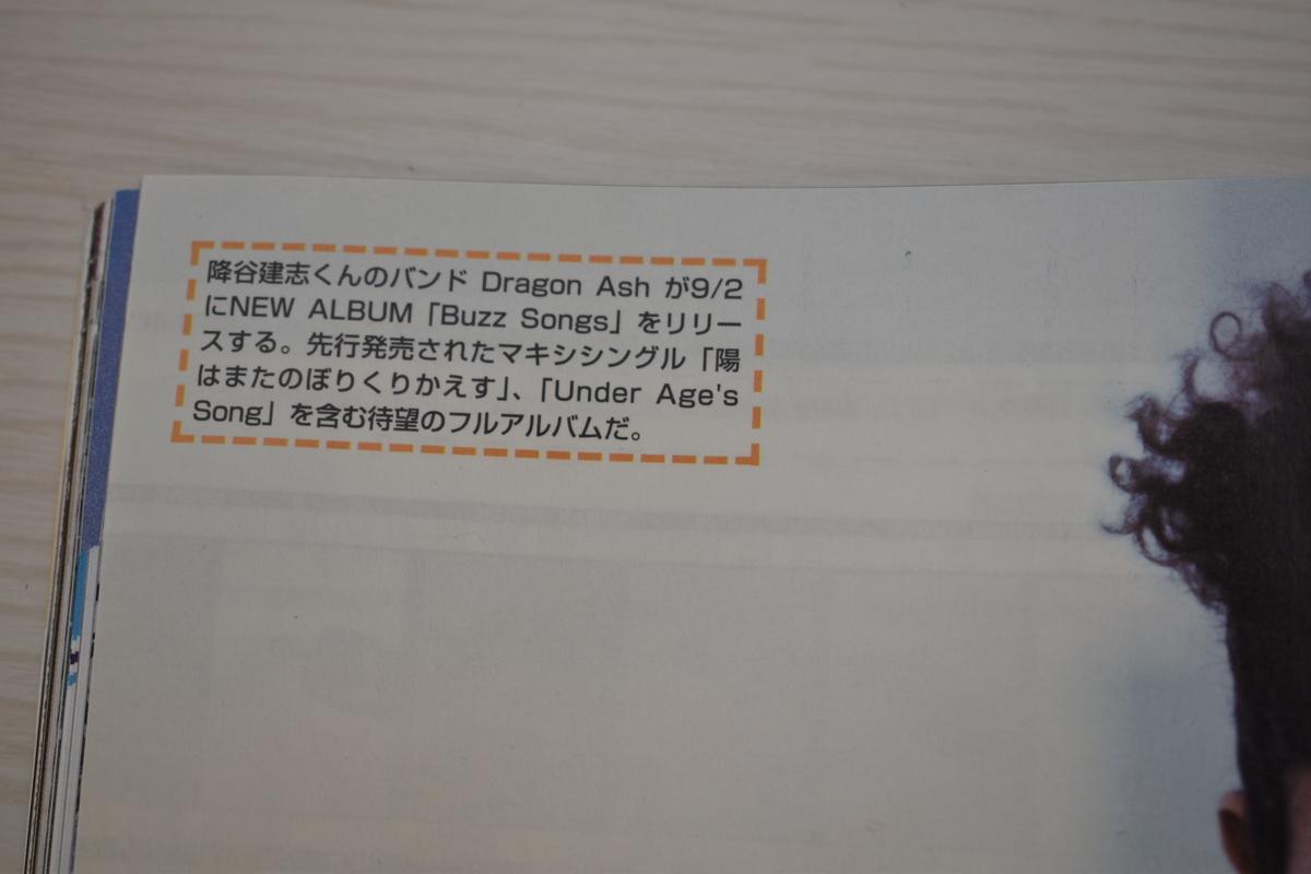 f:id:yamada0221:20210202135925j:plain