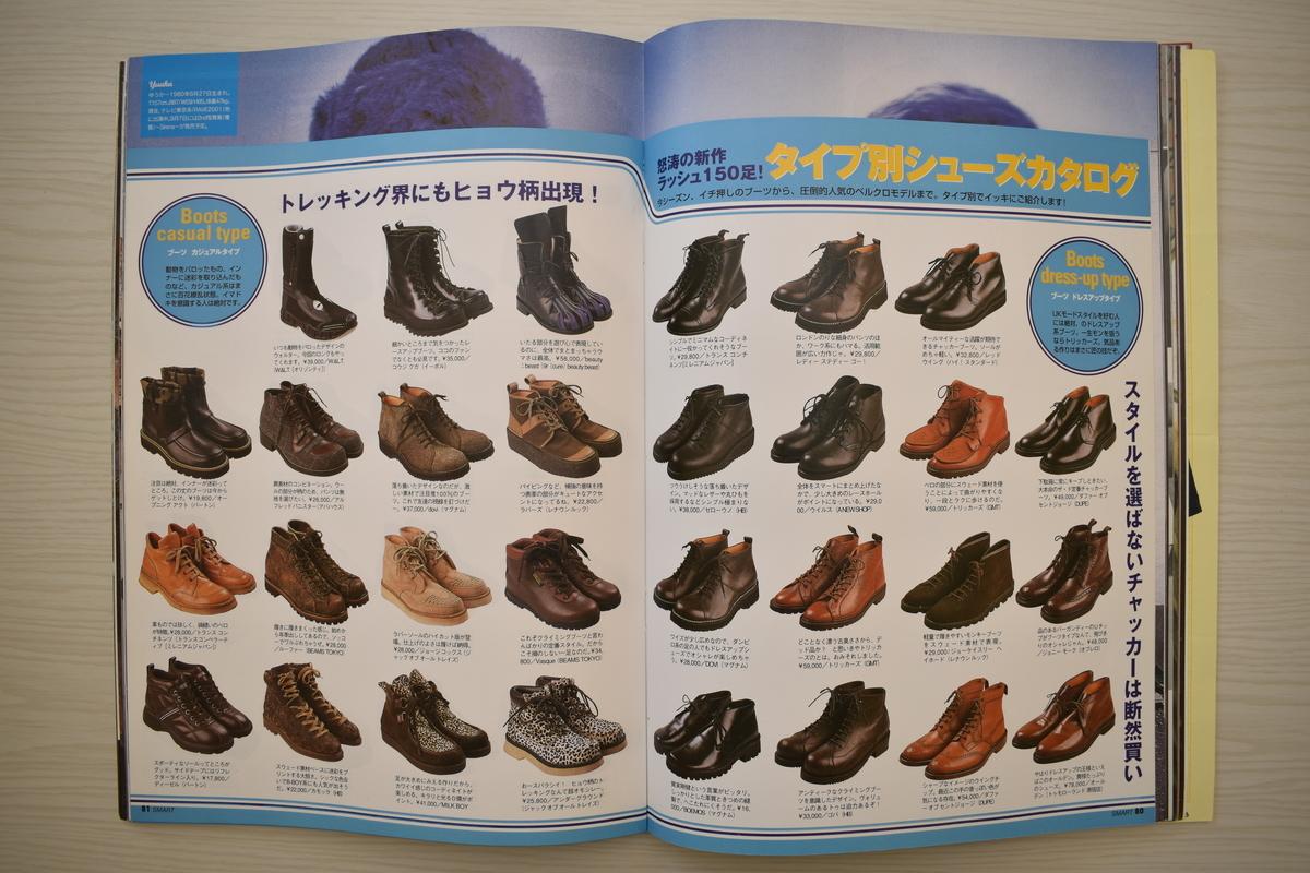 f:id:yamada0221:20210202140123j:plain