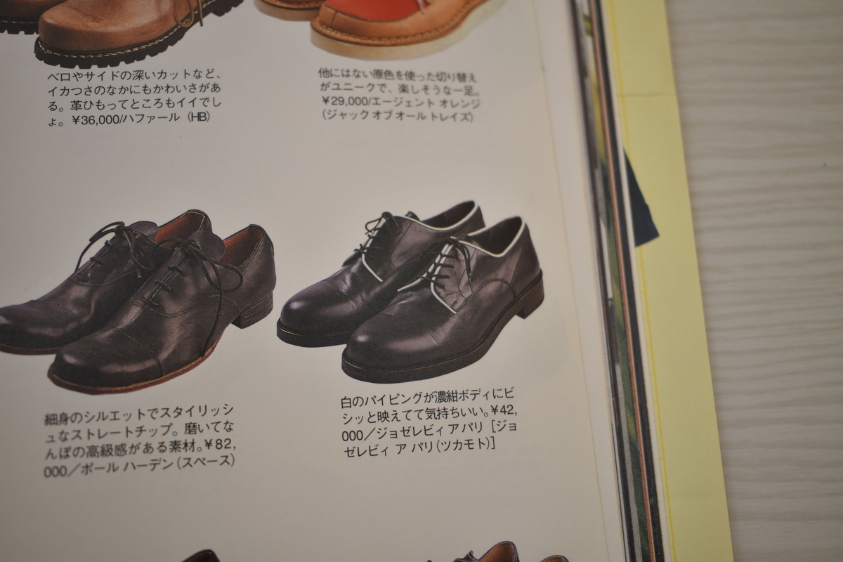 f:id:yamada0221:20210202140308j:plain