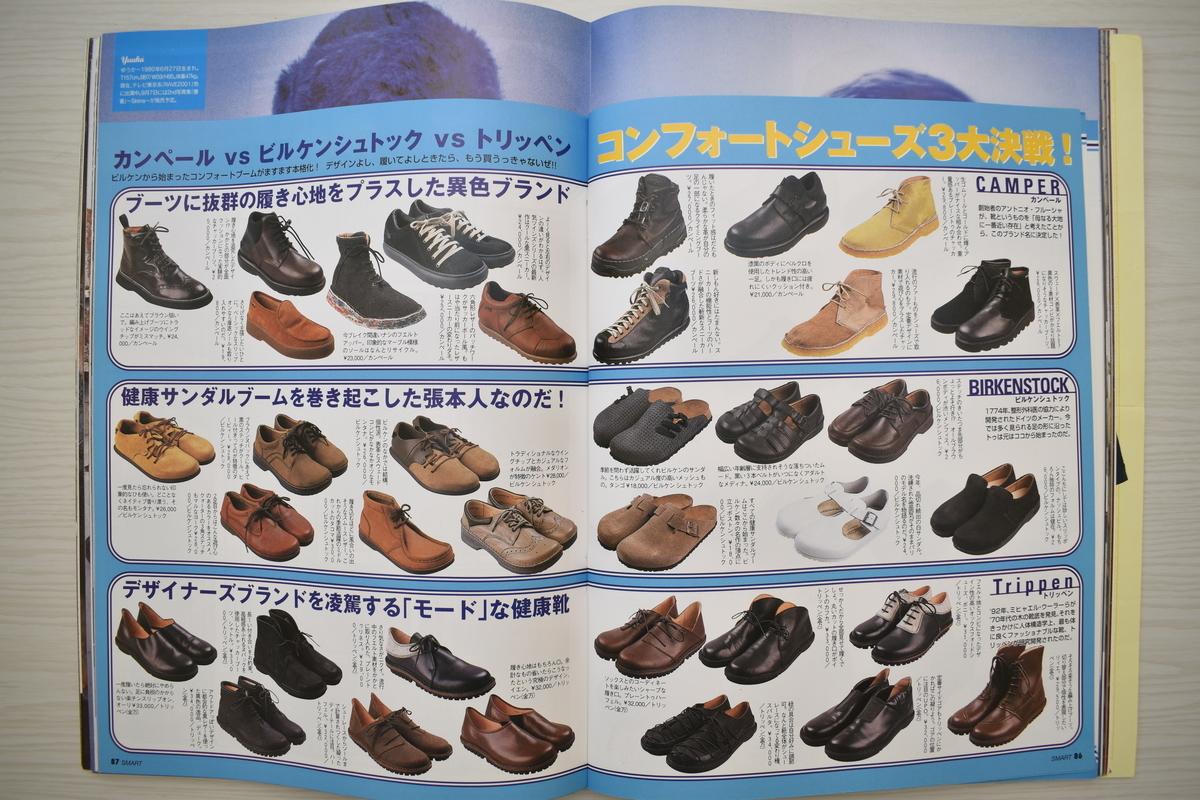 f:id:yamada0221:20210202140326j:plain