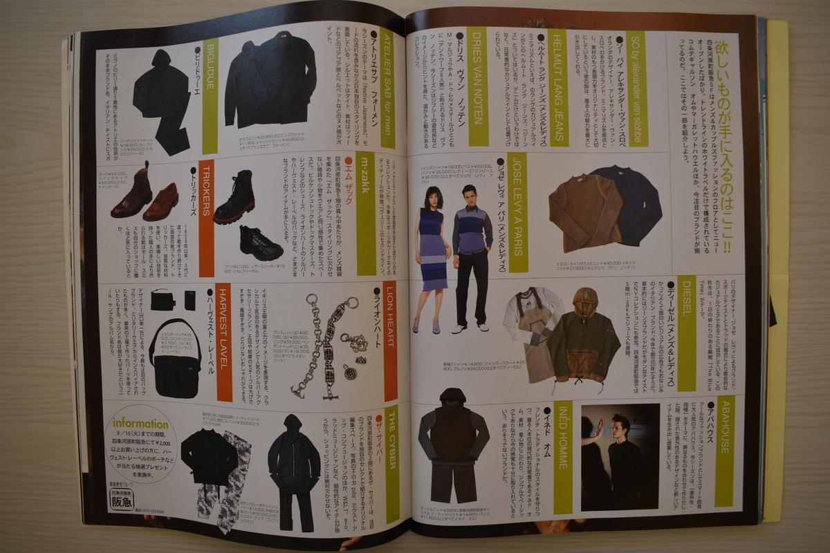 f:id:yamada0221:20210202141450j:plain