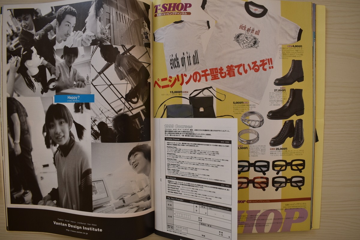 f:id:yamada0221:20210202141940j:plain