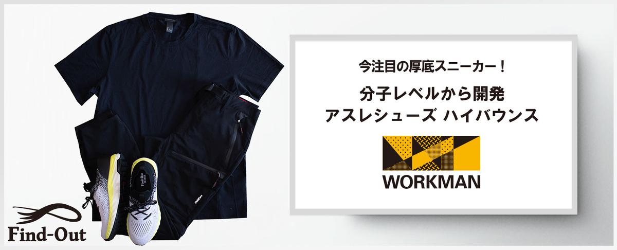 f:id:yamada0221:20210204111815j:plain