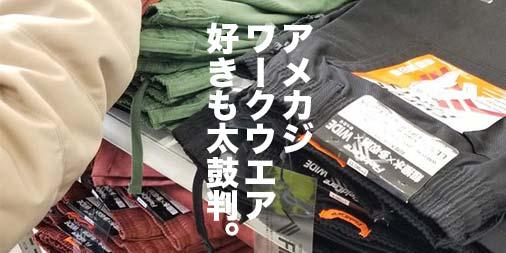 f:id:yamada0221:20210208144707j:plain