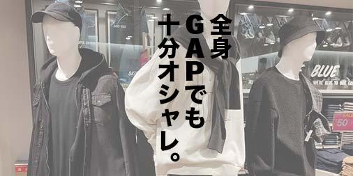 f:id:yamada0221:20210209111452j:plain