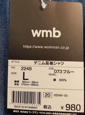 f:id:yamada0221:20210210110902j:plain