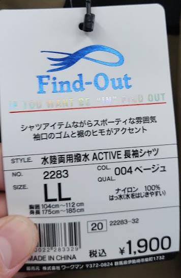 f:id:yamada0221:20210210110920j:plain