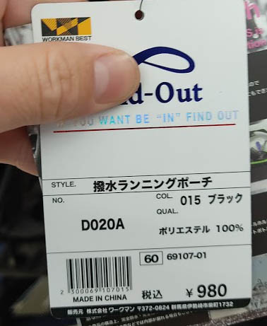 f:id:yamada0221:20210210110934j:plain