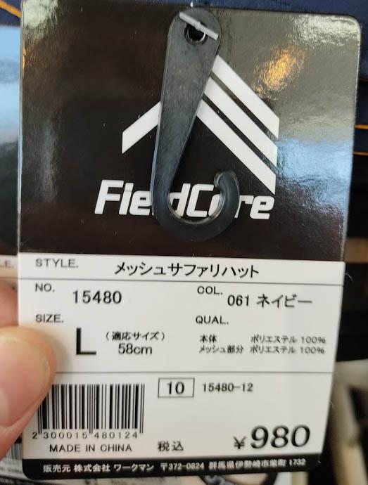 f:id:yamada0221:20210210110937j:plain