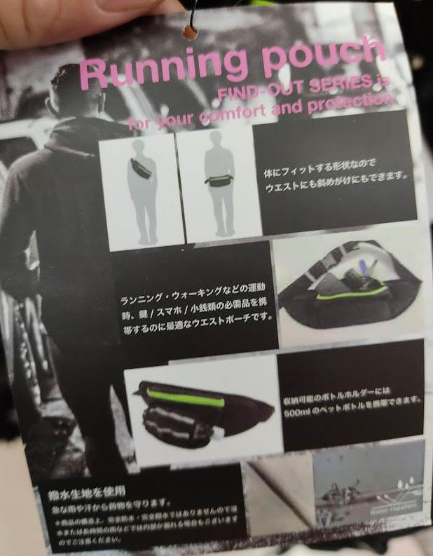 f:id:yamada0221:20210210111006j:plain