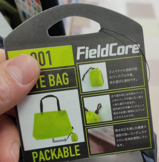 f:id:yamada0221:20210210111010j:plain