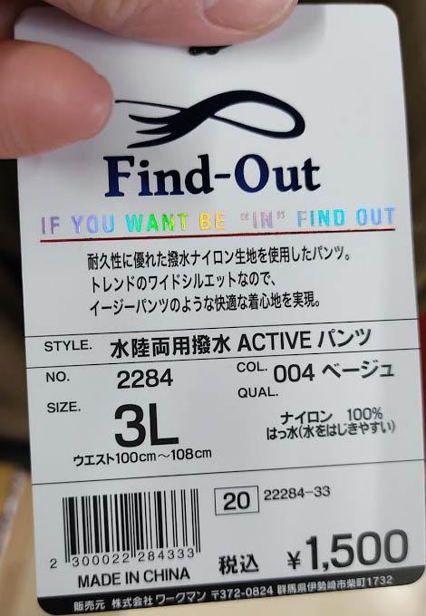 f:id:yamada0221:20210210111106j:plain