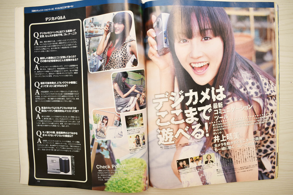 f:id:yamada0221:20210215104547j:plain