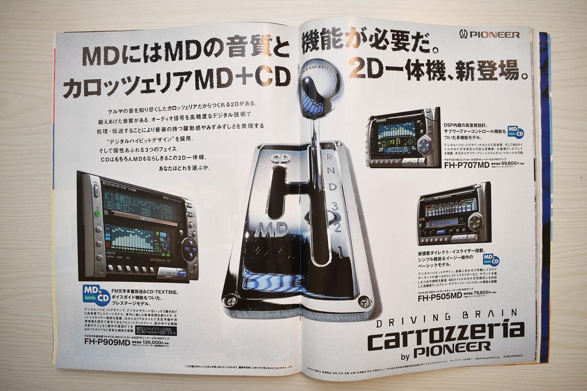 f:id:yamada0221:20210215105139j:plain