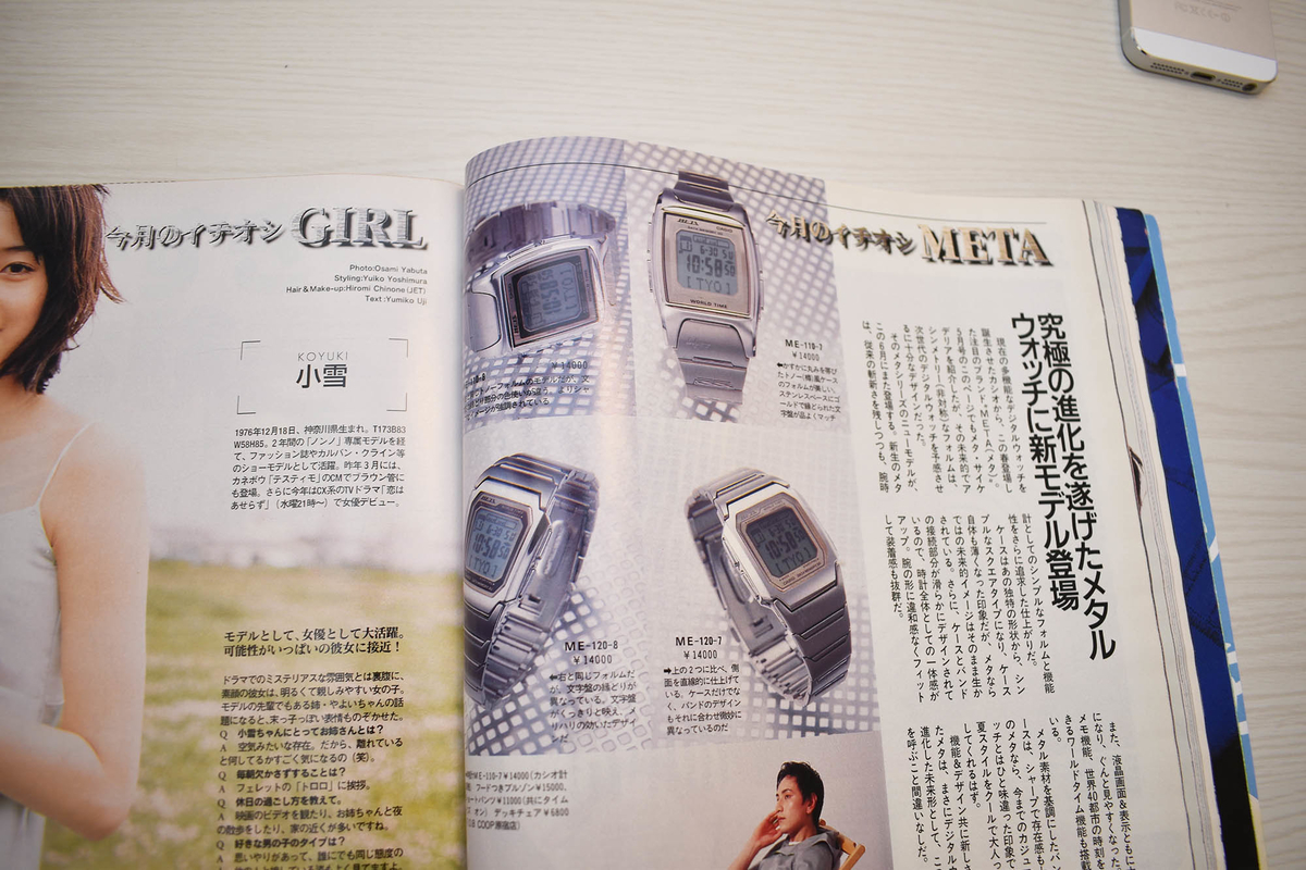 f:id:yamada0221:20210215105221j:plain