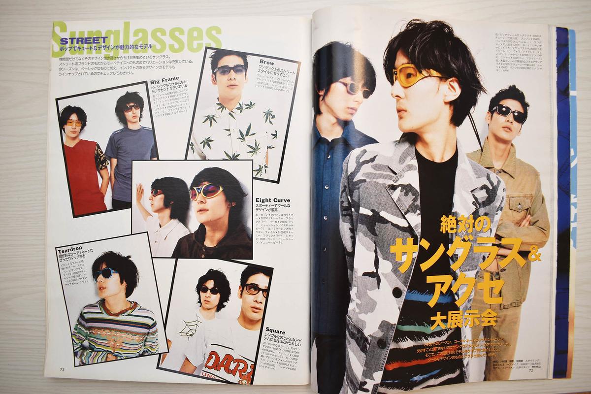 f:id:yamada0221:20210215105320j:plain