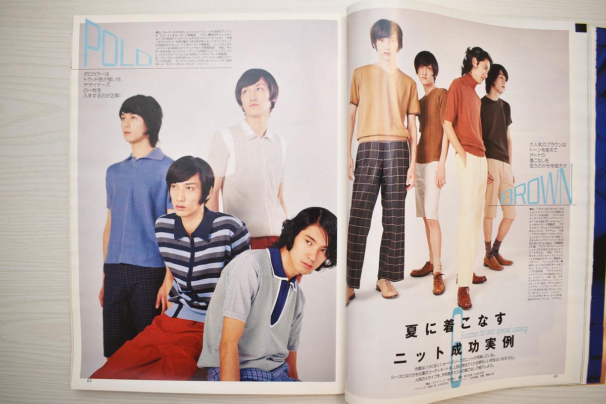f:id:yamada0221:20210215105350j:plain