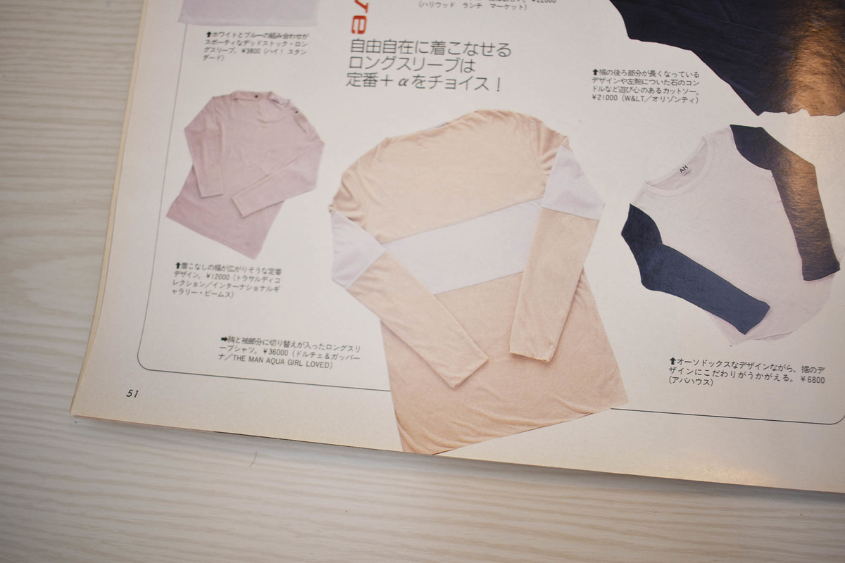 f:id:yamada0221:20210215105439j:plain