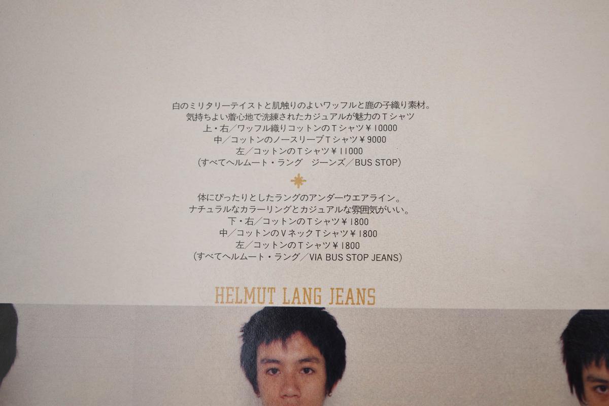 f:id:yamada0221:20210215105626j:plain
