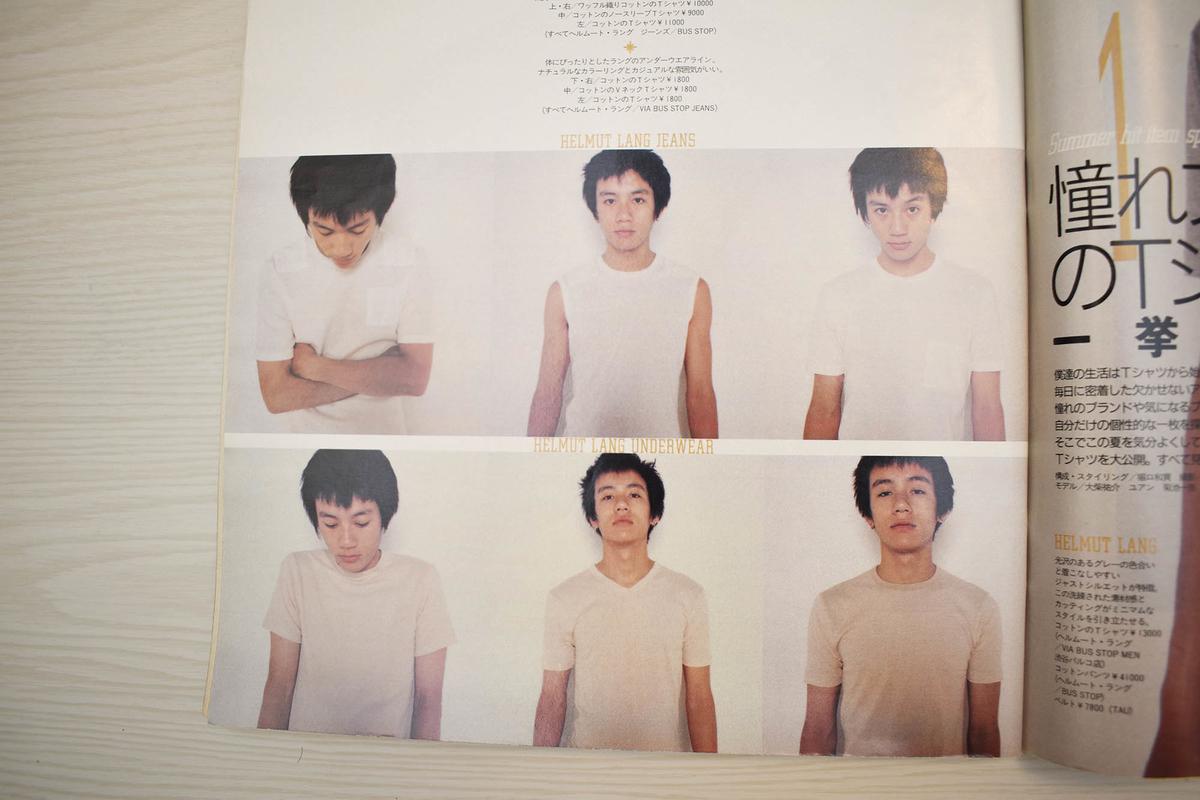 f:id:yamada0221:20210215105630j:plain