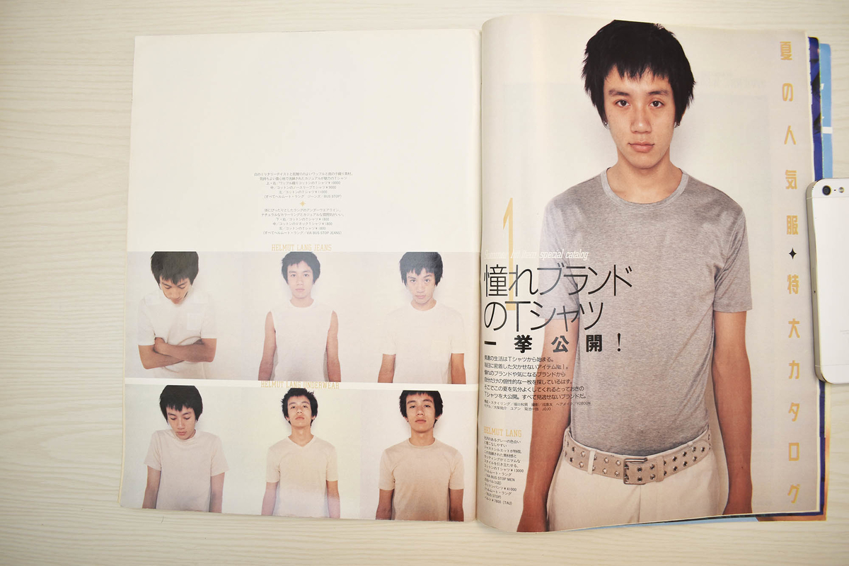f:id:yamada0221:20210215105635j:plain