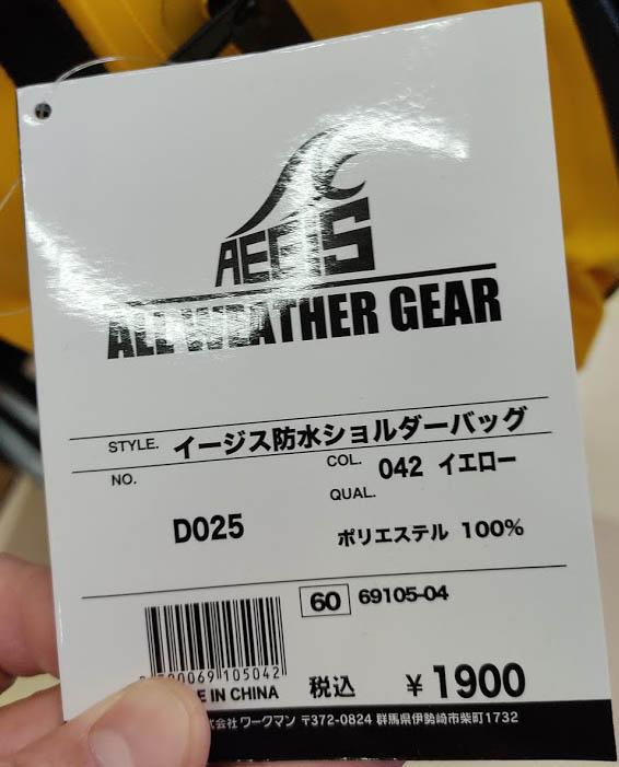 f:id:yamada0221:20210217110353j:plain