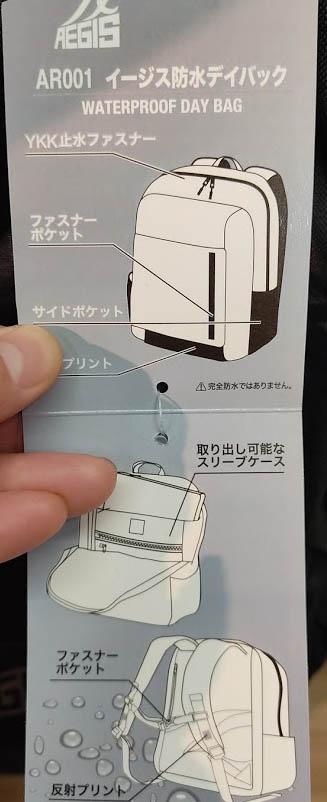 f:id:yamada0221:20210217110426j:plain