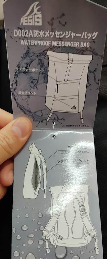 f:id:yamada0221:20210217110438j:plain