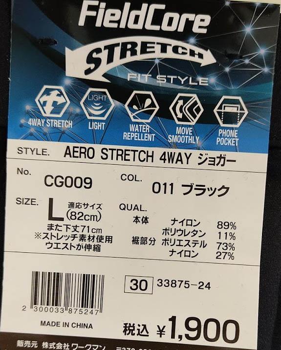 f:id:yamada0221:20210217110534j:plain