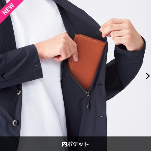 f:id:yamada0221:20210217110557p:plain