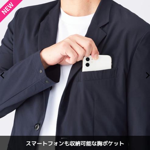 f:id:yamada0221:20210217110600p:plain