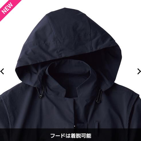 f:id:yamada0221:20210217110610p:plain