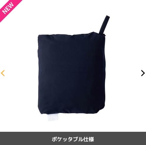 f:id:yamada0221:20210217110617p:plain