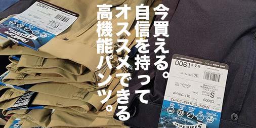 f:id:yamada0221:20210217120304j:plain