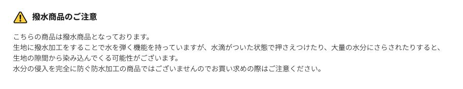 f:id:yamada0221:20210217150348p:plain