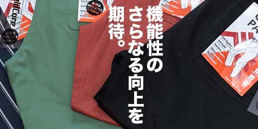 f:id:yamada0221:20210217150554j:plain