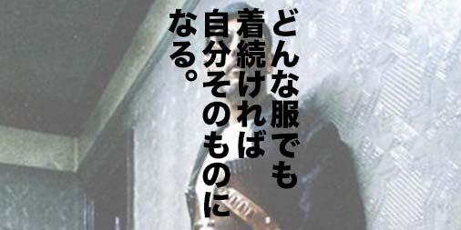 f:id:yamada0221:20210219134151j:plain