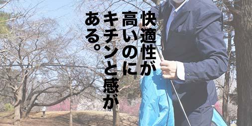 f:id:yamada0221:20210224112635j:plain