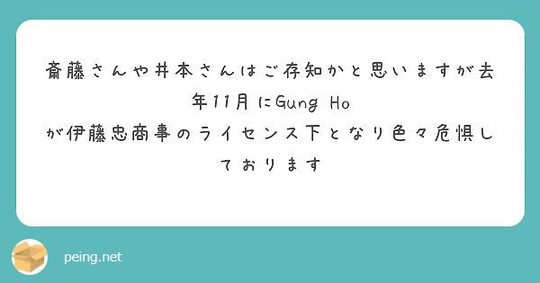 f:id:yamada0221:20210301132202j:plain
