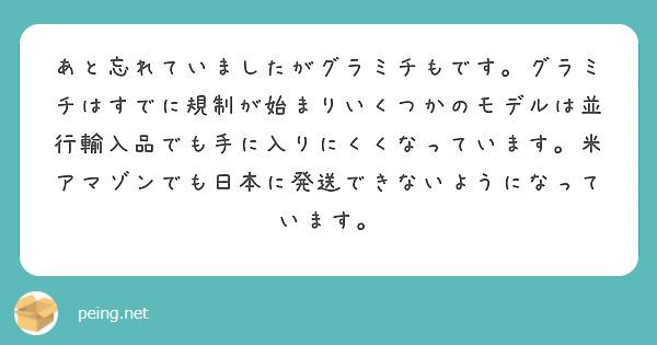 f:id:yamada0221:20210301132205j:plain