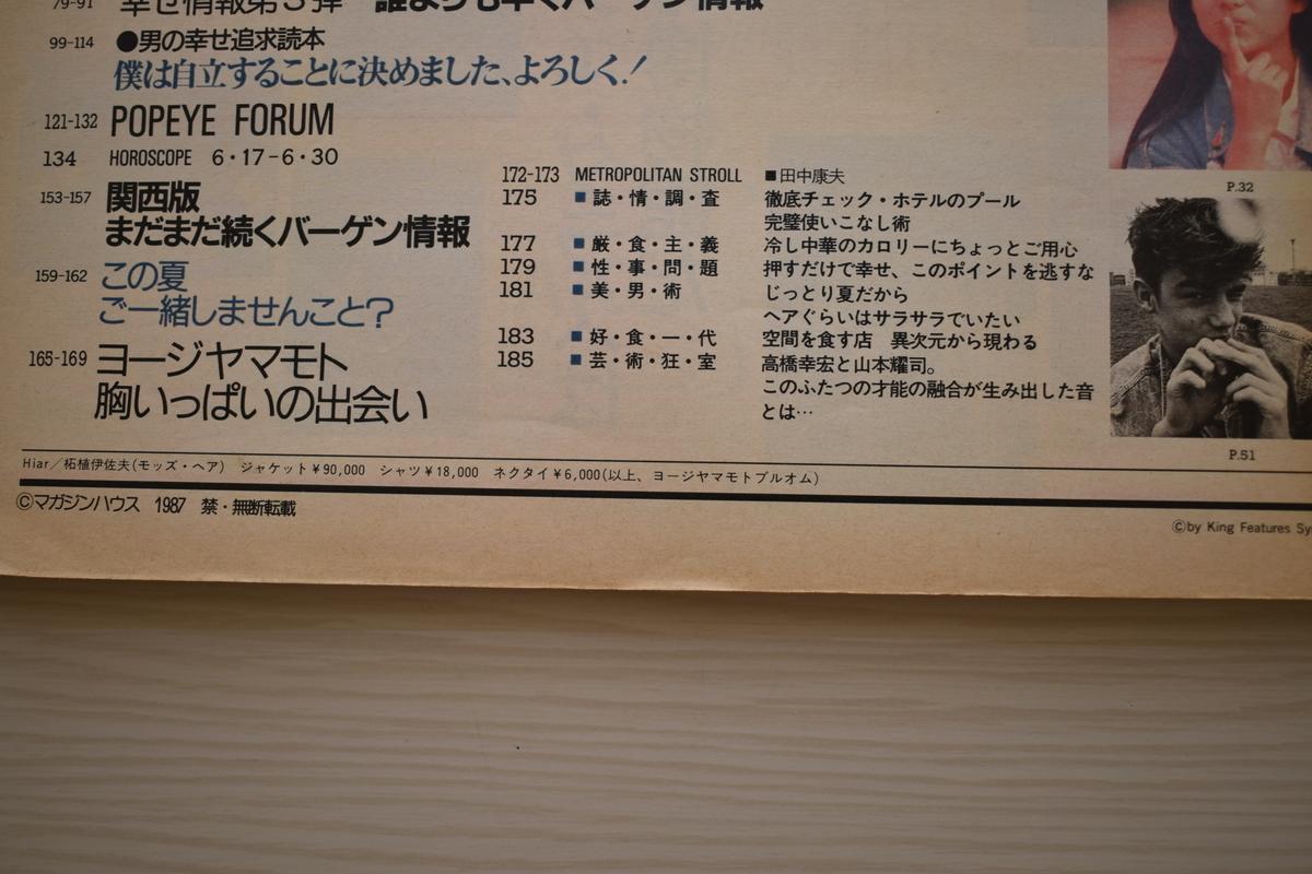 f:id:yamada0221:20210302104953j:plain